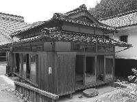 安政時代の建物