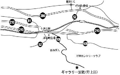 ギャラリー安政の地図